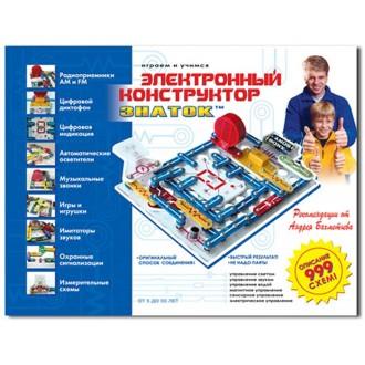 "Конструктор ЗНАТОК ""999 схем"", REW-K001"