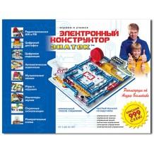 "Конструктор- ЗНАТОК ""999 схем"", REW-K001"