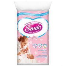 Ультрам'які ватні пластини для немовлят, 60 шт, Smile, 619546