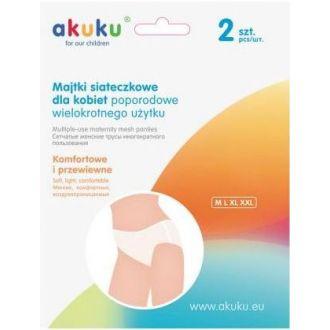 Труси сітчасті післяпологові багаторазові, XL, akuku, A0235