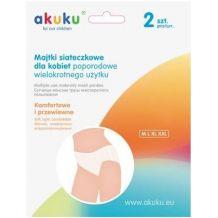 Труси сітчасті післяпологові багаторазові, L, akuku, A0234