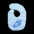 Нагрудник бавовняний маленький, akuku, A1301
