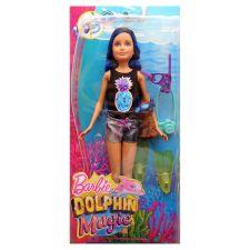 """Набір """"Сестричка Barbie з улюбленцем"""" з м/ф """"Barbie: Магія дельфінів"""", FBD68/FBD70"""