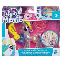 My Little Pony Prenses Celestia,E0185