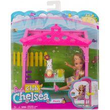 Ігровий набір Barbie Частування Челсі и звірятка, MATTEL, FDB32 / FDB34