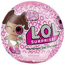 Ігровий набір з лялькою L.O.L. - Секретні меседжі-сестричка, серія 4, 552147