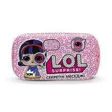 Ігровий набір з лялькою L.O.L. - Інновація, 552048