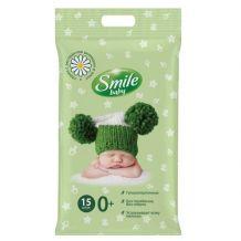 Детские влажные салфетки Smile Baby с экстрактом ромашки, алоэ и витаминным комплексом 15 шт, 482202