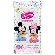Дитячі вологі серветки Smile Baby Antibacterial 15 шт, 628810