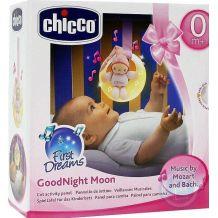 "Музична підвіска Chicco ""Good night Moon"" блакитна, 02426"