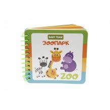Книжка-игрушка «Зоопарк», 12+, Baby Team, 8731