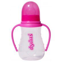 Бутылочка для кормления розовая с ручками, 125мл, Dyduś, B131
