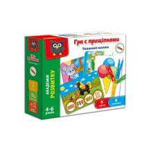 Гра з прищіпками «Уважний малюк», Vladi Toys, VT5303-12