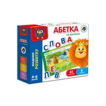 """Абетка на магнітах """"Слова"""", Vladi Toys, VT5411-03"""