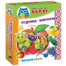 Шнурівка+гудзики «Фрукти-овочі», Vladi Toys, VT1307-12
