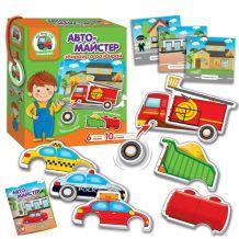 """Гра з рухливими деталями """"Автомайстер"""", Vladi Toys, VT2109-01"""