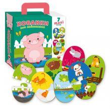 """Пазли-двійнята """"Хованки"""" для найменших, Vladi Toys, VT2904-02"""