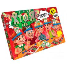 """Настільна гра-вікторина """"Хто я?"""", Danko Toys, HIM-01-02"""