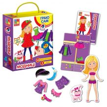 """Магнітна гра-одягалка """"Модниці"""", Vladi Toys, VT3702-05"""