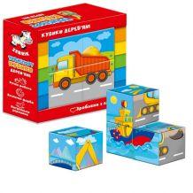 """Дерев'яні кубики """"Транспорт"""", Vladi Toys, ZB1001-03"""