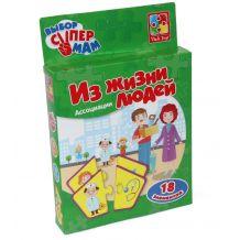 """Настільна гра """"Асоціації. Життя людей"""" (рос), Vladi Toys, VT1901-36"""