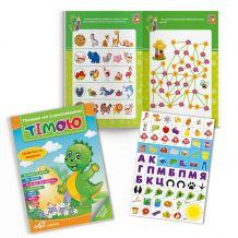 """Іграшка-книжка №5 """"Пізнаємо світ із динозавриком Тімою"""", Vladi Toys, VT2801-25"""