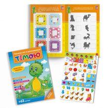 """Іграшка-книжка №4 """"Пізнаємо світ із динозавриком Тімою"""", Vladi Toys, VT2801-24"""