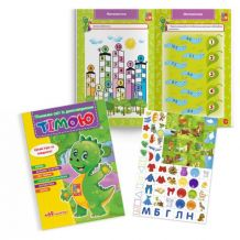"""Іграшка-книжка №3 """"Пізнаємо світ із динозавриком Тімою"""", Vladi Toys, VT2801-23"""