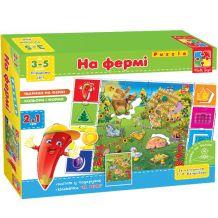 """Розвиваюча гра """"На фермі"""", Vladi Toys, VT1603-01"""