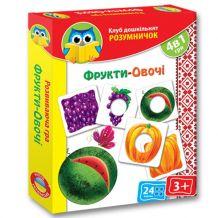Розумничок. Гра картонна «Фрукти-Овочі», Vladi Toys, VT1306-13