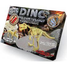 """Набор для проведения раскопок """"Dino Paleontology"""", Danko Toys, DP-01-03"""