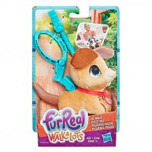 Іграшка FurReal Friends Маленьке звірятко Цуцик, E3503/E4765