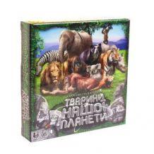 """Карткова гра-вікторина """"Тварини нашої планети"""", Danko Toys, G-JNP-01U"""