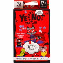 """Настільна карткова гра """"YENOT ДаНетки"""", Danko Toys, YEN-01-03U"""