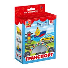 Колекція магнітів «Мій маленький світ. Транспорт», Vladi Toys, VT3106-12