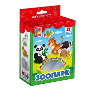 Колекція магнітів «Мій маленький світ. Зоопарк», Vladi Toys, VT3106-10