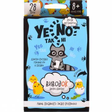 """Настільна карткова гра """"YENOT ДаНетки"""", Danko Toys, YEN-01-04U"""