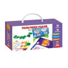 """Гра з фурнітурою """"Пальчики рахуй"""" для найменших, Vladi Toys, VT2905-08"""