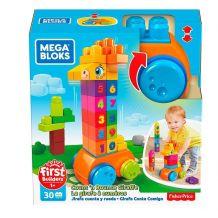 "Конструктор Mega Bloks ""Жирафа"", GFG19"