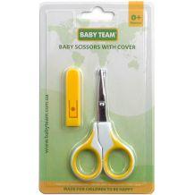 Ножницы детские с чехлом желтые, Baby Team, 7102