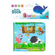 "Книжечка-пищалка для ванної ""Птахи"", BamBam, 432480"