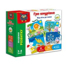 Гра-шнурівка з липучками «Від літа до зими», Vladi Toys, VT5303-13