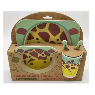 """Бамбуковий набір дитячого посуду """"Жираф"""", Stenson, MH-2770-1"""