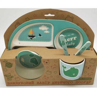 """Бамбуковий набір дитячого посуду """"Кит"""", Stenson, MH-2773-3"""