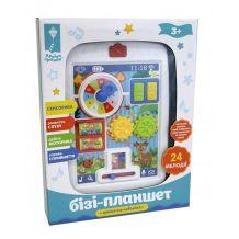 Дитячий розвивальний Бізі-планшет музичний, Країна іграшок, PL-7049