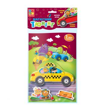 """Магнітна гра """"Тюнінг"""", Vladi Toys, VT3204-25"""