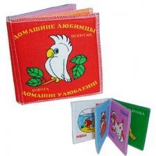 """Книга тканевая """"Домашние любимцы"""", Умная игрушка, 720101"""