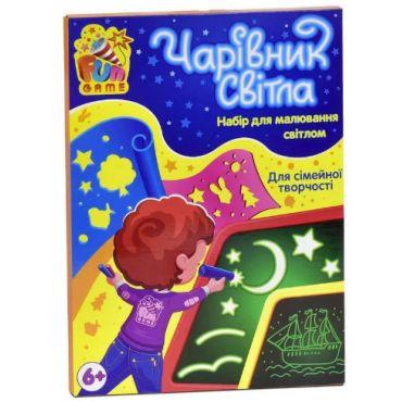 """Набір для малювання світлом """"Чарівник світла"""" формат А3, Fun Game, 7299"""