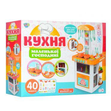 """Ігровий набір """"Кухня маленької господині"""" помаранчевий, LimoToy, 889-60"""