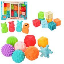 """Ігровий набір текстурних фігур """"Сенсорики"""", Limo Toy, HB0011"""